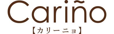 豊橋の痩せるダイエット専門店「痩身健カリーニョ」